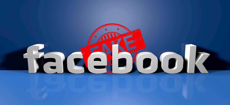 Фейсбук ликвидирует фейки