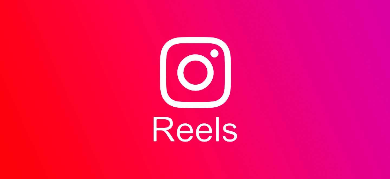 Что такое Reels в Instagram и как пользоваться функцией для раскрутки профиля?