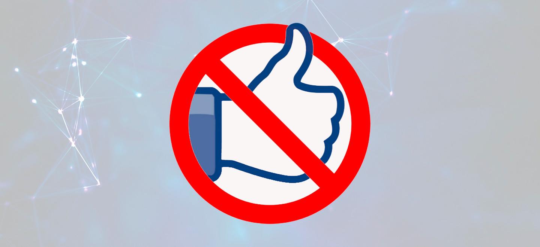 Facebook запускает посты без лайков