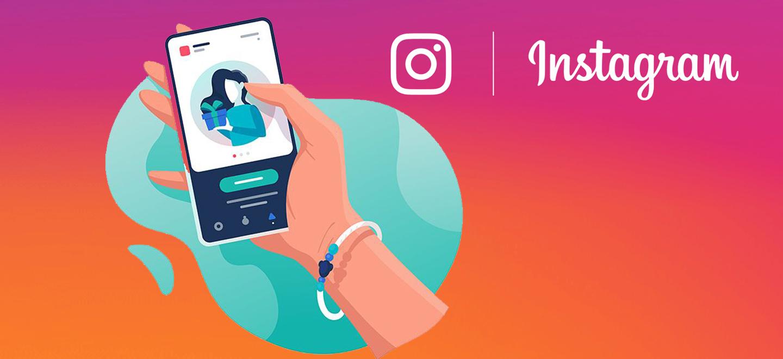 Как правильно купить аккаунт в Инстаграм?