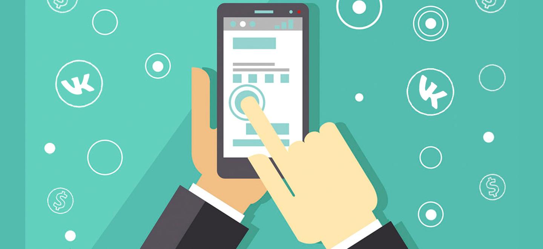 «Вконтакте» изменила дизайн мобильной версии