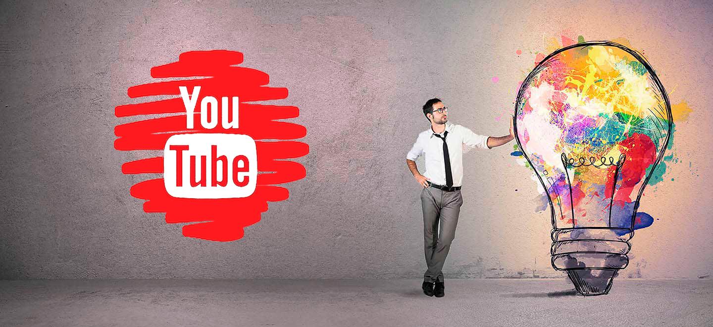 Как попасть в «Рекомендованное» на YouTube.com